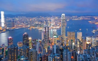 Healthcare In Hong Kong