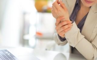 Autoimmune disease can cause joint pain